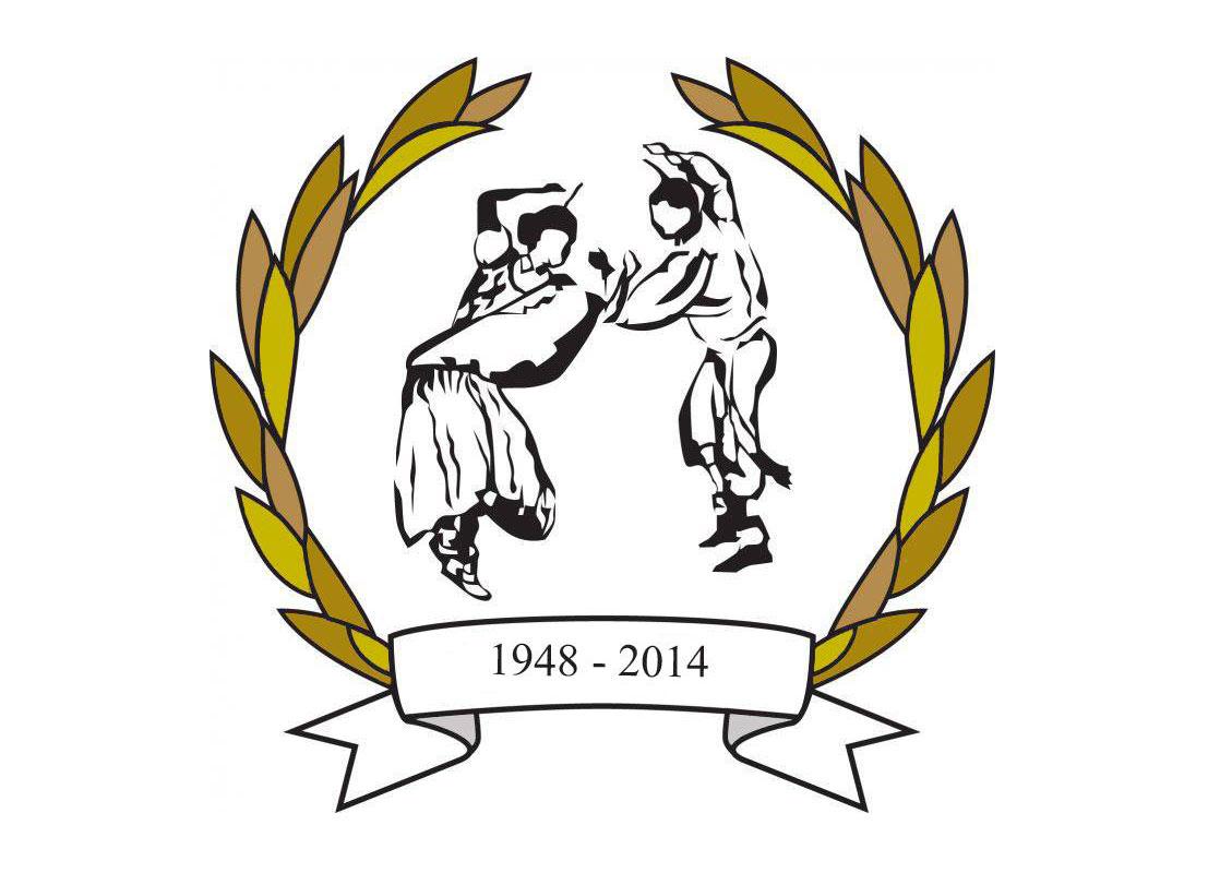Grupo Folclórico da Casa do Povo da Camacha, Ranchos da Ilha da Madeira, Folclore Madeirense, Ranchos, Portugal, Ranchos Folclóricos, Portugueses, Camacha