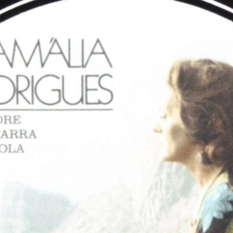 Rosinha da Serra D´Arga, , Amália Rodrigues, Fados, Portugal, Fadistas, Letras, Canções, Portuguesas, Rosinha da Serra Darga, Fadista Amália Rodriguez