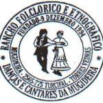 """Ranchos Folclóricos, Estremadura, Ranchos, Turcifal, Torres Vedras, Lisboa, Contacto, Rancho Folclórico """"Danças e cantares"""" da Muginheira, Rancho Muginheira"""